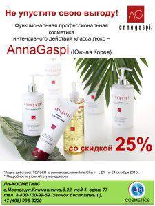 ANNAGASPI_3