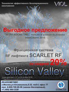 Scarlet_RF_4-1