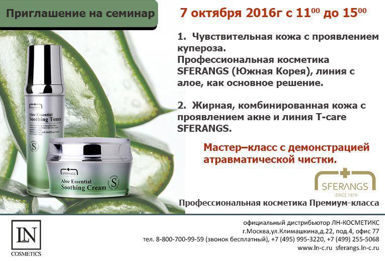 chuvst_kozha3_gotovyiy
