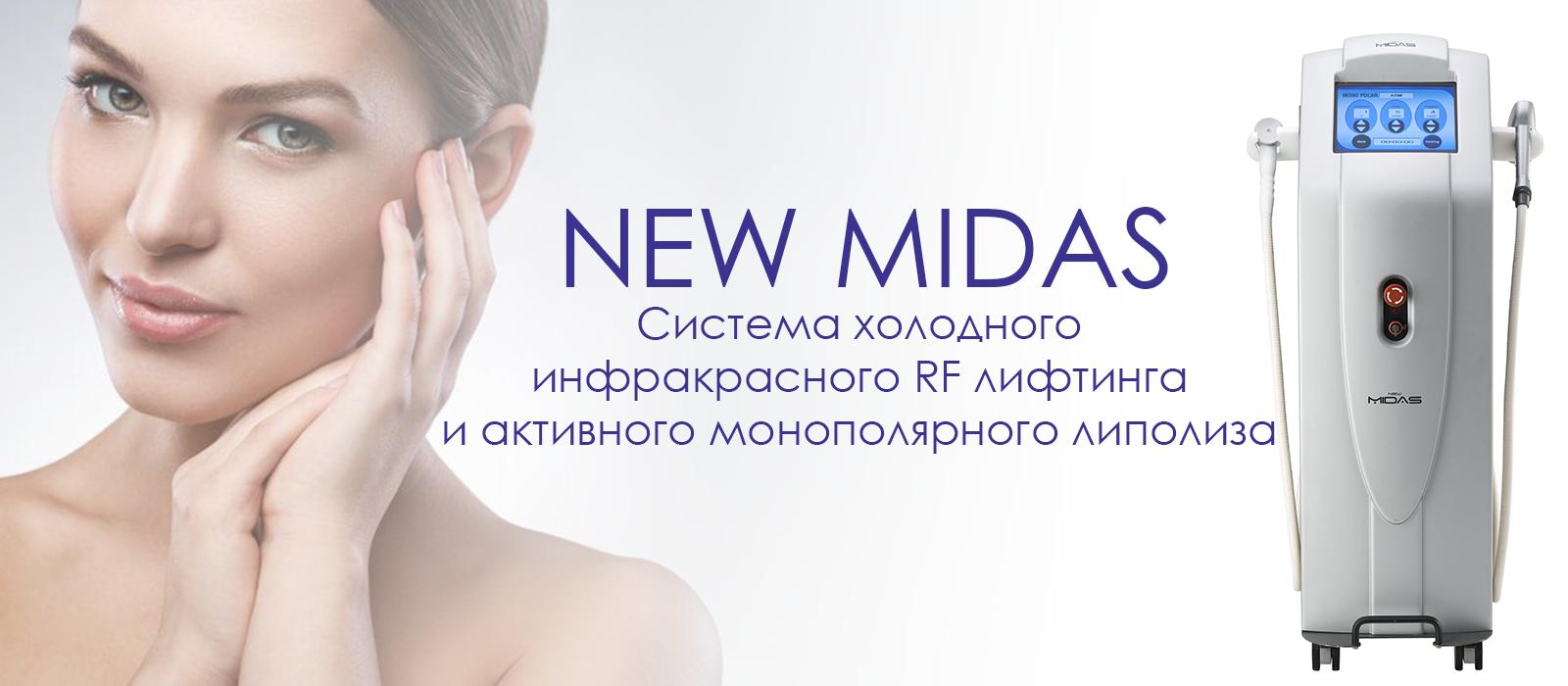 косметологические аппараты купить москва