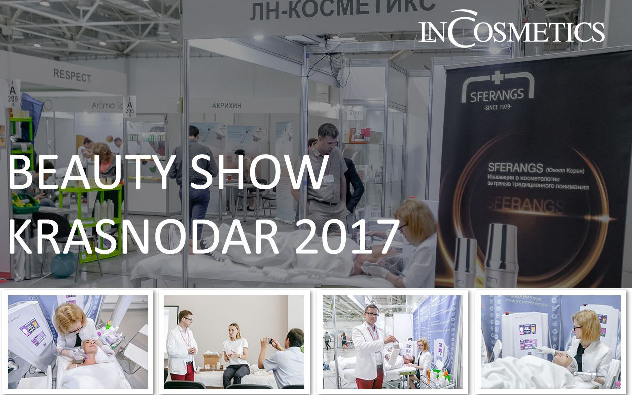 BEAUTY SHOW KRASNODAR 2017-2