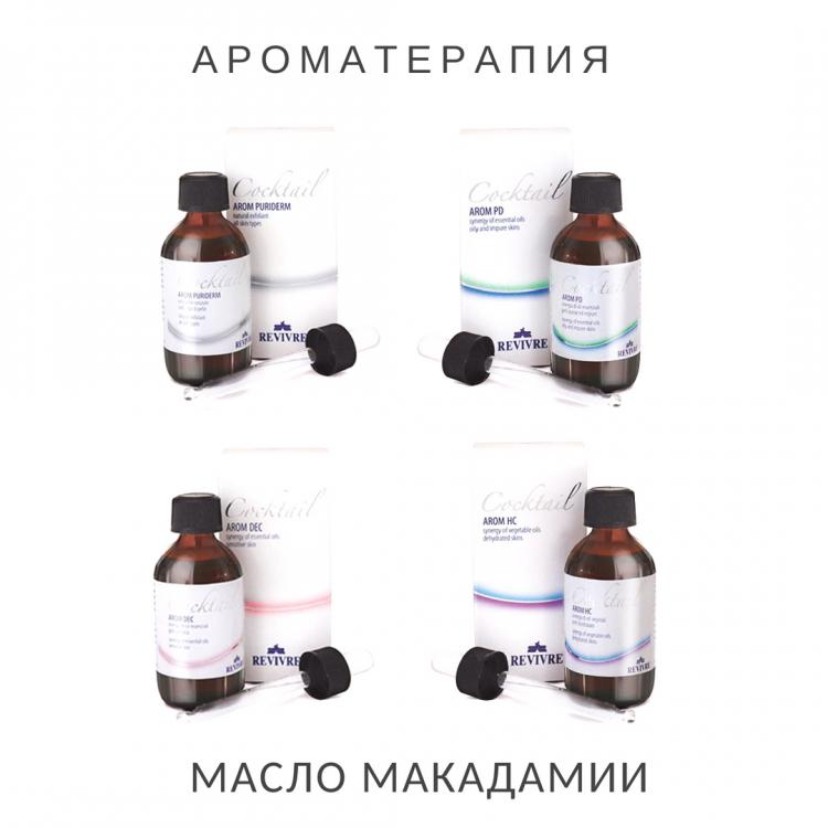 masla_makadamii